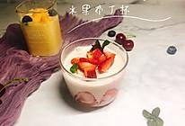 水果布丁杯的做法