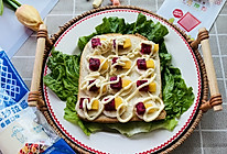 #丘比三明治#香甜美味的蔬菜水果沙拉开放式三明治的做法