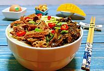 #钟于经典传统味#老坛酸菜牛肉面的做法