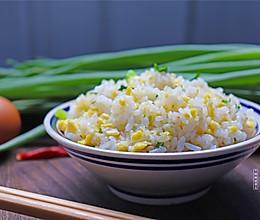 #硬核菜谱制作人# 葱花蛋炒饭的做法
