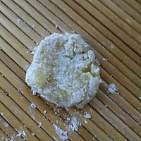 土豆系列一好吃到没朋友的土豆泥饼的做法图解3