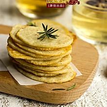 【全麦土豆薄饼】与众不同的土豆新吃法