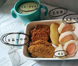 ☞杂蔬牛肉饼☜手指食物的做法