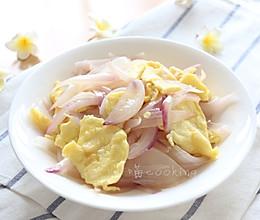 洋葱炒鸡蛋的做法