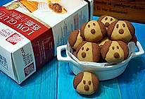 狗仔咖啡饼干#约会MOF#的做法