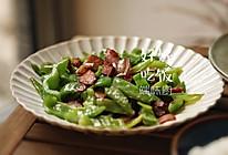 #家常菜# 青椒腊肉的做法