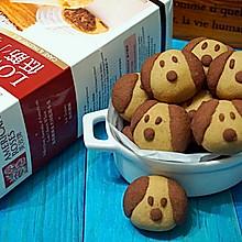 狗仔咖啡饼干#约会MOF#
