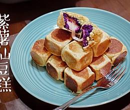 #网红美食我来做#紫薯仙豆糕(低脂低糖版)的做法