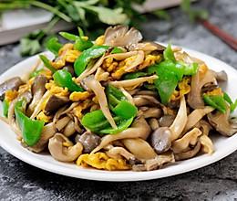 平菇青椒炒鸡蛋 好吃又营养的超快手家常菜的做法