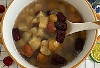 #橄榄中国味 感恩添美味#山楂苹果红枣汤的做法