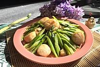 芦笋炒带子的做法