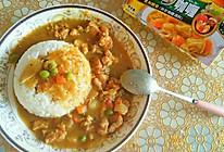 咖喱南瓜鸡肉饭#百梦多Lady咖喱#的做法