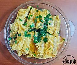 豆皮春卷-高蛋白低脂肪的做法