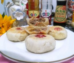 #名厨汁味,圆中秋美味#,酥的掉渣的苏氏鲜肉月饼