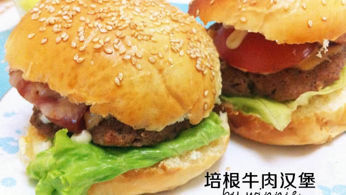 培根牛肉汉堡