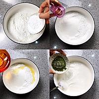 抹茶草莓大福的做法图解2