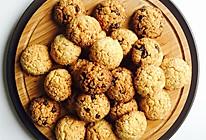 椰蓉饼干#下午茶小吃#饼干的做法