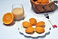 橙香玛德琳的做法