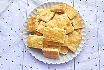 #硬核菜谱制作人#奶酪芝士饼干的做法