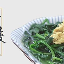 月子餐:上汤菠菜(蔬菜类)
