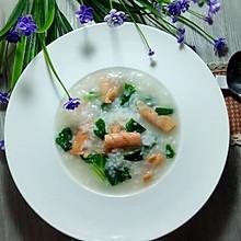 蔬菜三文鱼粥(家常)