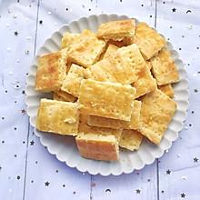 #硬核菜谱制作人#奶酪芝士饼干