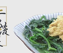 月子餐:上汤菠菜(蔬菜类)的做法