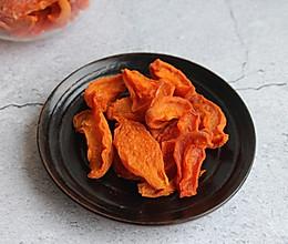 #一人一道拿手菜# 闻一闻就流口水——自制杏干的做法