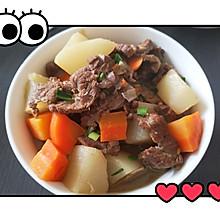 牛肉炖萝卜  小白也能变厨神