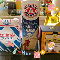 焦糖奶茶的做法图解1