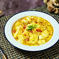 #快手又营养,我家的冬日必备菜品#咖喱真蟹黄豆腐的做法图解12