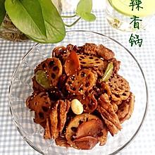 麻辣香锅(家常版)