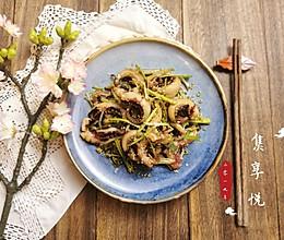 #美食新势力#葱丝拌八带爪的做法