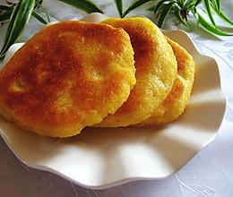 玉米饼子的做法
