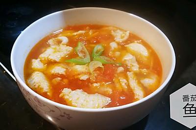 #新春美味菜肴#番茄魚