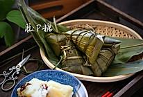 传统糯米红枣粽子(四角长粽包法视频)的做法
