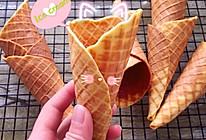 冰淇淋的最佳拍档~~蛋筒的做法