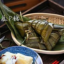传统糯米红枣粽子(四角长粽包法视频)