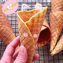 冰淇淋的最佳拍档~~蛋筒