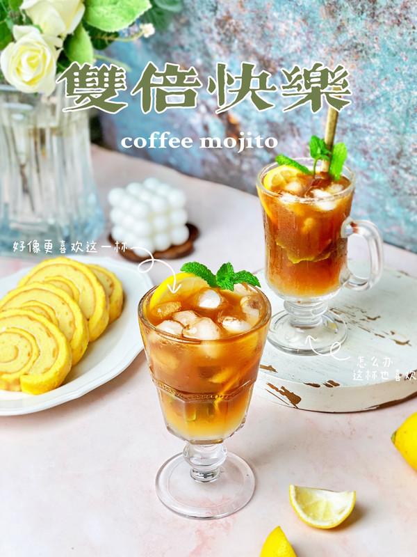 咖啡莫吉托咖啡控的夏日快乐水