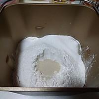 四叶草豆沙面包#急速早餐#的做法图解1