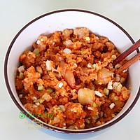水晶虾饺的做法图解3