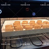 新派五仁月饼-豪华坚果自制馅料版的做法图解37