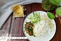 青椒肉丝打卤面#我要上首页下饭家常菜#的做法