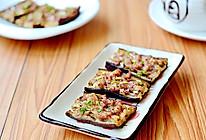 夏季做道爆好吃的烤箱菜——肉酱烤茄子的做法