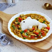 #换着花样吃早餐#咖喱土豆鸡丁饭