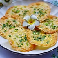 #父亲节,给老爸做道菜#饺子皮葱油孜然薄脆饼的做法图解15