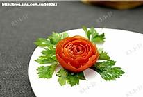 3分钟摆盘装饰番茄玫瑰的做法