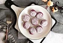 超Q弹好吃的紫薯糯米糍的做法