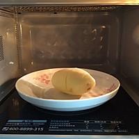 风琴土豆#美的微波炉菜谱#的做法图解2